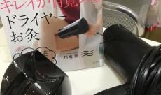 お得情報☆